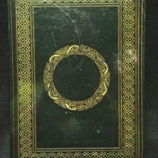 """Книга мага """"Кельтская"""""""