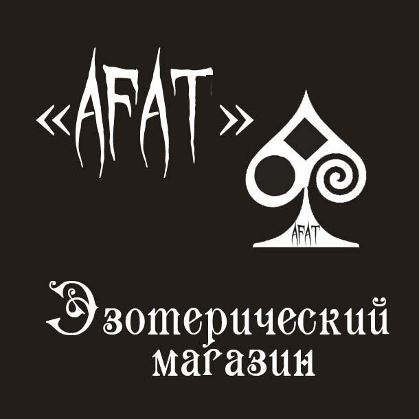 Лого магазина АФАТ