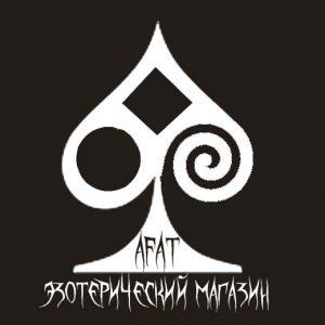 Эзотерический магазин АФАТ лого