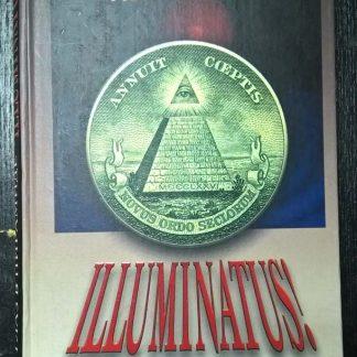 """Книга """"Иллюминатус! Глаз в пирамиде"""""""