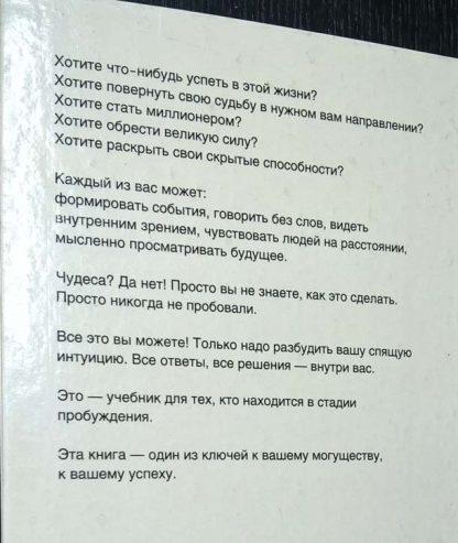 """Обложка книги """"Где зимует Кузькина мать, или как достать халявный миллион решений?"""""""