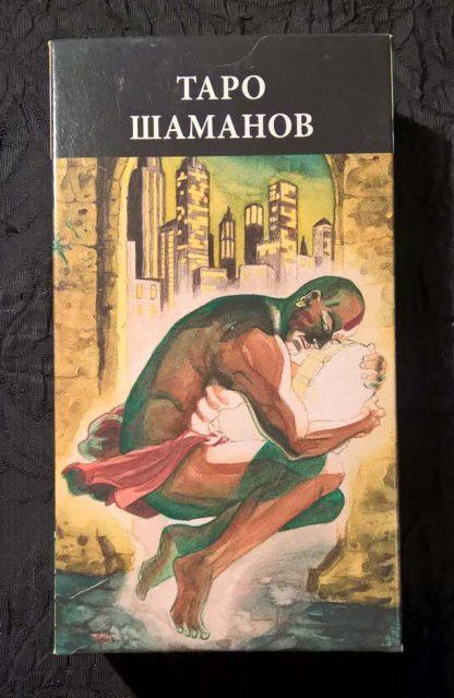 "таро ""Шаманов"" обложка"