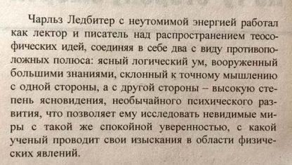 "Аннотация к книге ""По ту сторону смерти"""